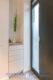 Exklusive Villa für die große Familie in 22143 Hamburg-Rahlstedt - Hamburg-Immobilien_IMG_4559